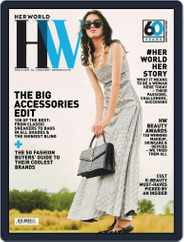 Her World Singapore (Digital) Subscription March 1st, 2020 Issue