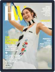 Her World Singapore (Digital) Subscription January 1st, 2020 Issue