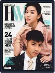 Her World Singapore (Digital) Subscription November 1st, 2019 Issue