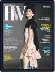 Her World Singapore (Digital) Subscription May 1st, 2019 Issue