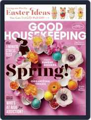 Good Housekeeping (Digital) Subscription April 1st, 2019 Issue