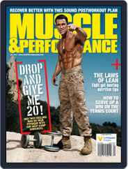 Muscle & Performance (Digital) Subscription June 25th, 2013 Issue