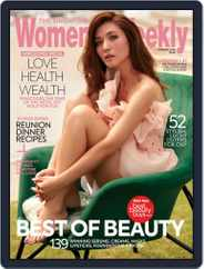 Singapore Women's Weekly (Digital) Subscription January 1st, 2020 Issue