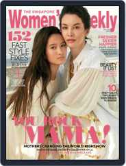 Singapore Women's Weekly (Digital) Subscription May 1st, 2019 Issue