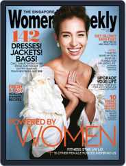 Singapore Women's Weekly (Digital) Subscription March 1st, 2019 Issue