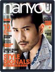 Nanyou Singapore (Digital) Subscription April 1st, 2014 Issue