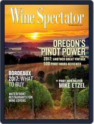 Wine Spectator (Digital) Subscription March 31st, 2020 Issue