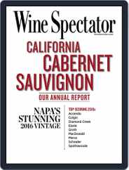 Wine Spectator (Digital) Subscription November 15th, 2019 Issue