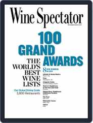 Wine Spectator (Digital) Subscription August 31st, 2019 Issue