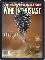 Wine Enthusiast (Digital) Subscription February 1st, 2020 Issue