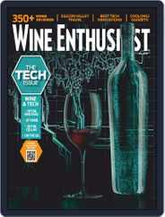 Wine Enthusiast (Digital) Subscription May 1st, 2019 Issue