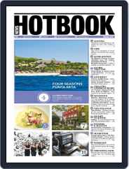 Hotbook News Magazine (Digital) Subscription January 1st, 2017 Issue