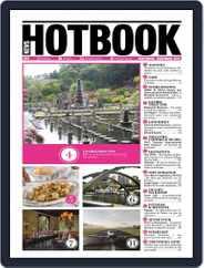 Hotbook News Magazine (Digital) Subscription November 1st, 2016 Issue