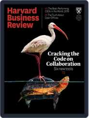Harvard Business Review (Digital) Subscription November 1st, 2019 Issue
