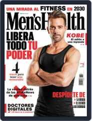 Men's Health  México (Digital) Subscription March 1st, 2020 Issue