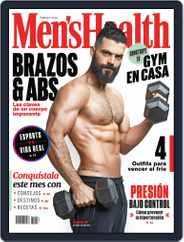 Men's Health  México (Digital) Subscription February 1st, 2020 Issue