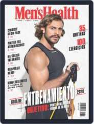 Men's Health  México (Digital) Subscription December 17th, 2019 Issue
