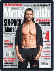 Men's Health  México (Digital) Subscription November 1st, 2019 Issue