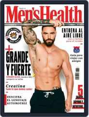 Men's Health  México (Digital) Subscription August 1st, 2019 Issue