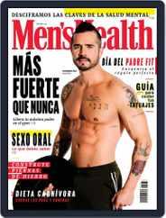 Men's Health  México (Digital) Subscription June 1st, 2019 Issue