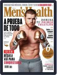 Men's Health  México (Digital) Subscription April 1st, 2019 Issue