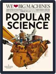 Popular Science (Digital) Subscription May 1st, 2017 Issue