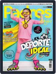 Padres e Hijos (Digital) Subscription February 1st, 2018 Issue