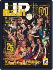 バディ badi (Digital) Subscription November 20th, 2018 Issue
