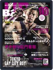 バディ badi (Digital) Subscription August 20th, 2018 Issue