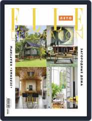 Elle Decoration (Digital) Subscription June 1st, 2020 Issue