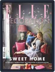 Elle Decoration (Digital) Subscription November 1st, 2019 Issue