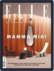Elle Decoration (Digital) Subscription October 1st, 2019 Issue