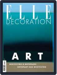 Elle Decoration (Digital) Subscription September 1st, 2019 Issue