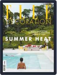 Elle Decoration (Digital) Subscription July 1st, 2019 Issue