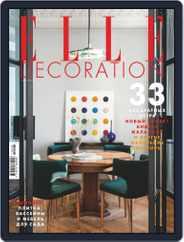 Elle Decoration (Digital) Subscription June 1st, 2019 Issue
