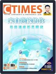 Ctimes 零組件雜誌 (Digital) Subscription June 9th, 2020 Issue