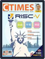 Ctimes 零組件雜誌 (Digital) Subscription May 6th, 2020 Issue