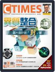 Ctimes 零組件雜誌 (Digital) Subscription October 9th, 2019 Issue
