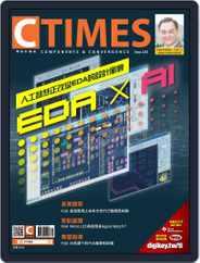 Ctimes 零組件雜誌 (Digital) Subscription September 10th, 2019 Issue