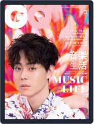 Gq Japan (Digital) Subscription March 1st, 2019 Issue