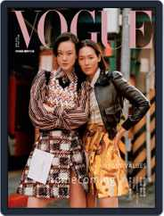 Vogue Taiwan (Digital) Subscription March 6th, 2020 Issue