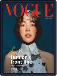 Vogue Taiwan (Digital) Subscription November 8th, 2019 Issue