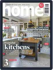 Home (Digital) Subscription July 1st, 2020 Issue