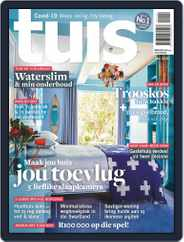 Tuis (Digital) Subscription May 1st, 2020 Issue