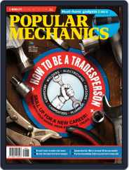 Popular Mechanics South Africa (Digital) Subscription July 1st, 2019 Issue