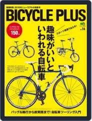 Bicycle Plus バイシクルプラス Magazine (Digital) Subscription January 8th, 2016 Issue