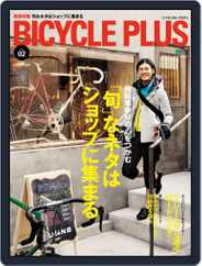 Bicycle Plus バイシクルプラス Magazine (Digital) Subscription January 9th, 2013 Issue