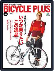 Bicycle Plus バイシクルプラス Magazine (Digital) Subscription November 15th, 2012 Issue