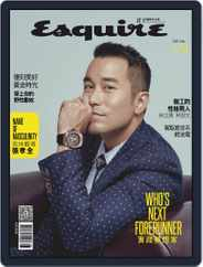 Esquire Taiwan 君子雜誌 (Digital) Subscription June 2nd, 2020 Issue
