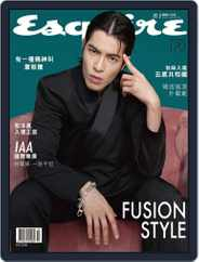 Esquire Taiwan 君子雜誌 (Digital) Subscription October 7th, 2019 Issue